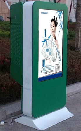 1920x1080 outdoor lcd advertising display digital signage advertising kiosk all in one DIY pc destops computer