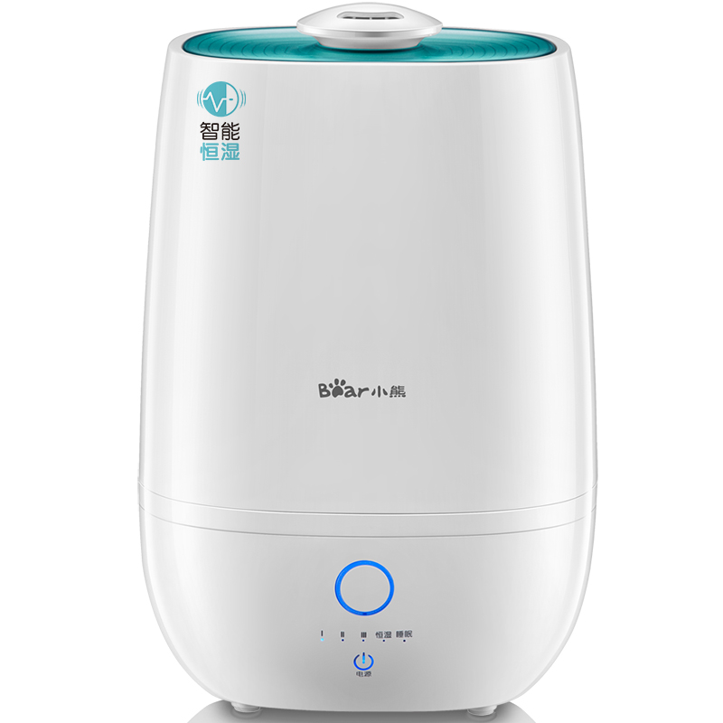 220V Bear 5L Air Purifier Humidifiers Ultrasonic Ultra Mute Intelligent Constant Humidity Bacteriostasis Water Tank EU/AU/UK
