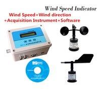 0-70メートル/秒風速度インジケータオンラインanemorumbometer風