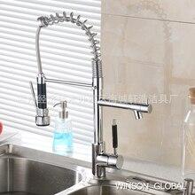 Кухня раковина кран двойной трубогибочный frap весна раковина кухня водопроводные краны растительное мыть смесители кран ICD60088