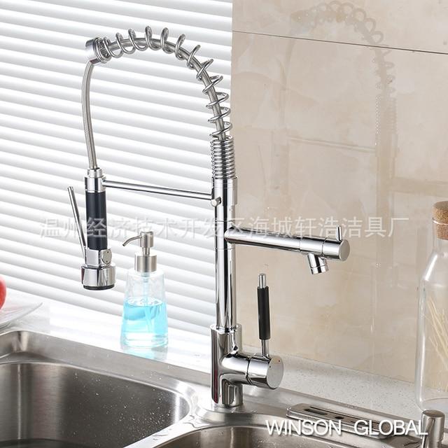 kitchen sink faucet double pipe bending frap spring sink tap kitchen ...