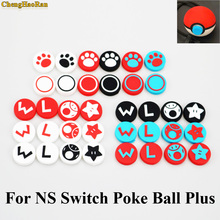 36 Colors For Poke mon  grips Caps Nintend NS Switch Ball Silicone Non-slip Controller Grips Handle Button