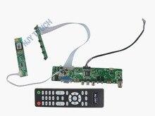 LA.MV9.P New Universal V59 HDMI USB AV VGA ATV PC LCD Controller Board LVDS for 12.1inch 1280×800 AUO LTN121W1-L03 Motherboard