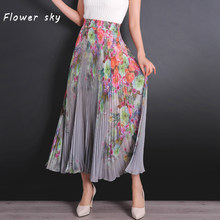 FLOWER SKY Casual Accordion Pleated Skirts Womens Spring Summer New Fashion Chiffon Long Skirt Elastic High Waist Skirt Women(China)