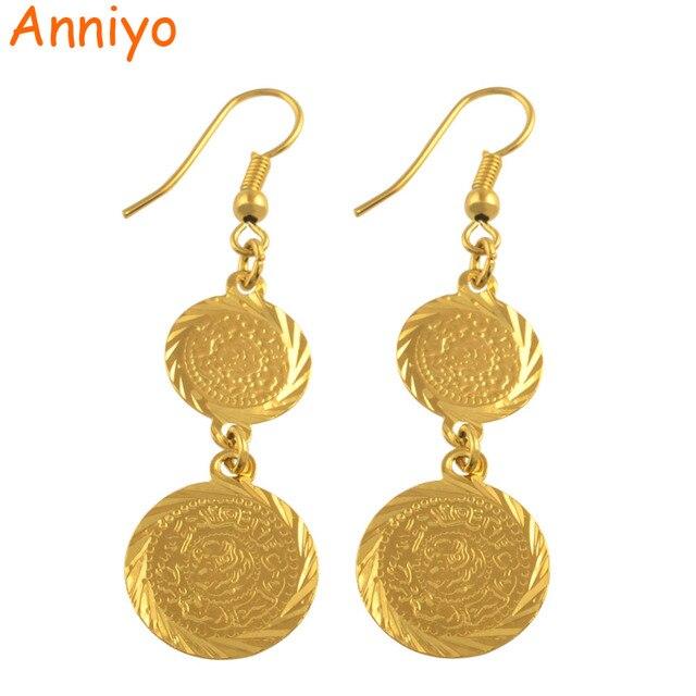 أقراط عملات معدنية عربية للنساء باللون الذهبي مجوهرات إسلام الشرق الأوسط للبيع بالجملة طراز #004306
