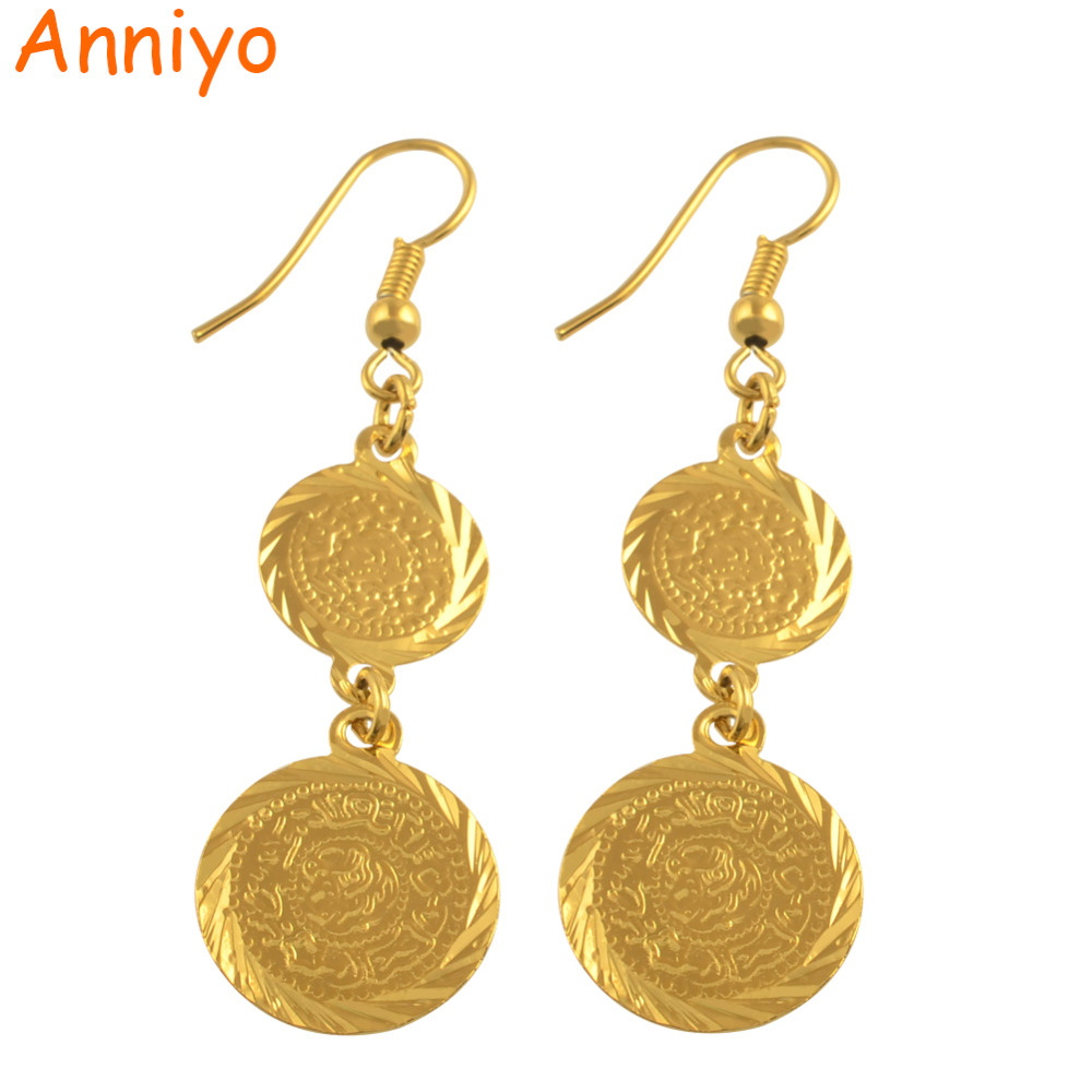Anniyo Arab coins earring for women gold color islam middle 