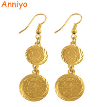 Anniyo Arab coins earring for women gold color islam middle eastern wholesale jewelry Muslim Arabic Item #004306