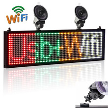 12V P5mm 64*16Pixels Wif Auto LED Signs Panel Car Scrolling Message Display Board SMD Indoor Screen Batteries not include