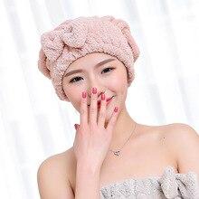 Быстросохнущая микрофибра сушки волос полотенце Bowknot Коралловое бархатное банное cap сильный поглощение воды волос сухой душ ванна шляпа