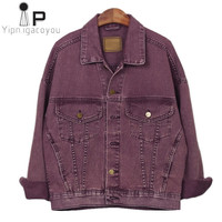 Harajuku Spring Denim Jacket Women 2018 Big size Vintage Purple Jeans Jackets Female Ladies Casual Basics Coat Women Streetwear