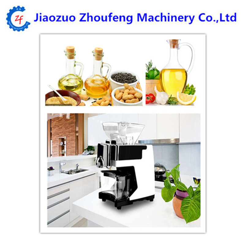 Mini automatic oil press machine commercial home oil extractor expeller presser hot and cold press seed oil making machine ZF brand new cold oil press machine coconut peanut automatic small home seed nut presser extractor expeller high oil extraction