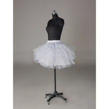 Кринолин нижняя свадьбы юбки девушка юбка короткие свадебные аксессуары для