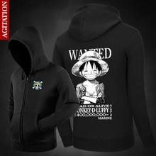 One Piece Cotton Zipper Hoodie