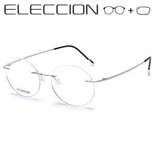 Мужские и женские очки без оправы ELECCION, очки без оправы из чистого титана, очки для близорукости, оптические оправы, новинка 2019