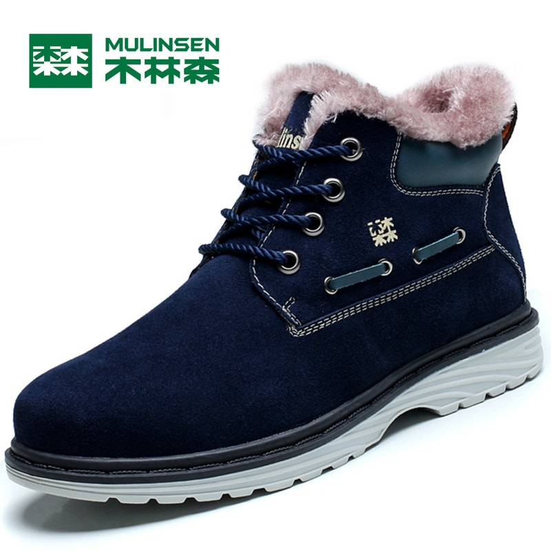 цены Mulinsen Winter Men's Sports Hiking Shoes Blue/brown/khaki Sport Shoes inside Plush Wear Non-slip Outdoor Sneaker 240888
