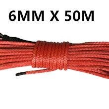 Прямая с фабрики 6 мм x 50 м синтетический трос лебедки кабель UHMWPE плазменный Канат с оболочкой автомобильные аксессуары