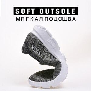 Image 3 - נשים נעליים יומיומיות החלקות גבירותיי פנסי נעלי נשים של macines נוח לנשימה הליכה sneaker zapatillas mujer נשים נעליים