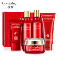 2018 Onespring red pomegranate fresh hydrating whitening five piece set gift box plant nourishing moisturizing beauty skin care