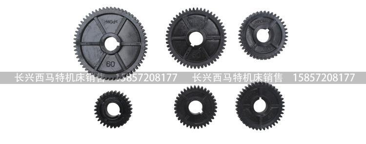 10PCS 15T 2.3MM plastic gear Blue motor shaft gear For 385//390 motor 2.3MM shaft
