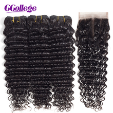 hot deal buy ccollege brazilian remy hair deep wave3 bundles with closure 4pcs/lot 100% human hair weaves with closure 8-28inch natural color