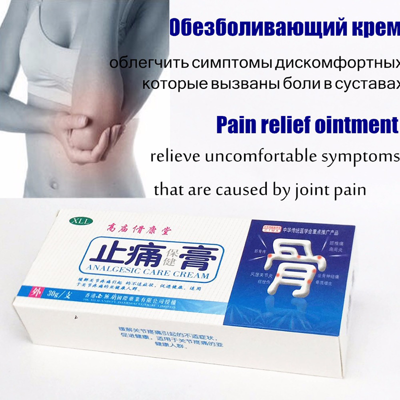 Newest Chinese herbal medicine Pain relief ointment for joint pain relief balm, Rheumatoid Arthritis pain relief cream 16pcs chinese herbal medicine joint pain tiger balm arthritis rheumatism myalgia treatment massage plasters c201