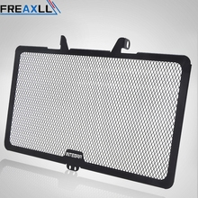 Motorcycle Motorbike Accessories Engine Radiator Guard Protector Grille Grill Cover Tank For Honda Integra 700 2012 2013 2014