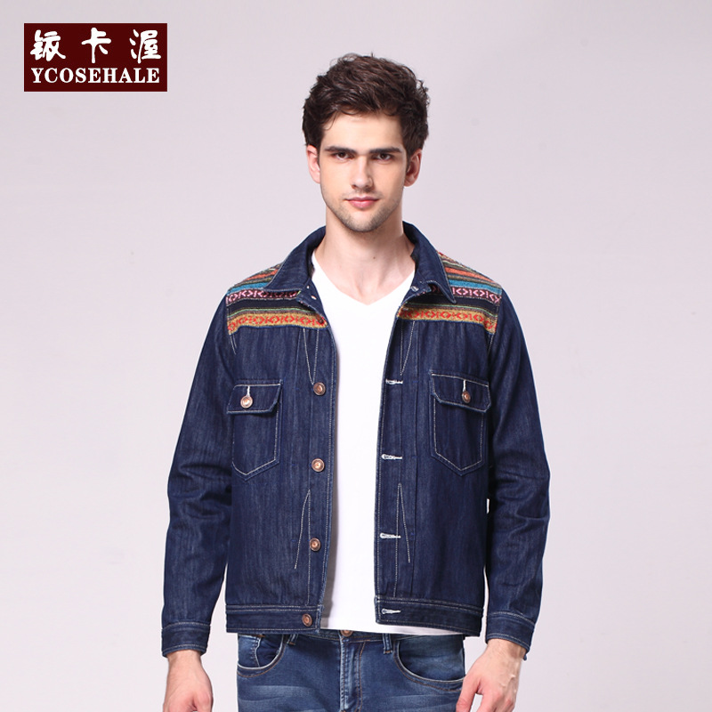 Cheap Winter Coats Men Promotion-Shop for Promotional Cheap Winter ...