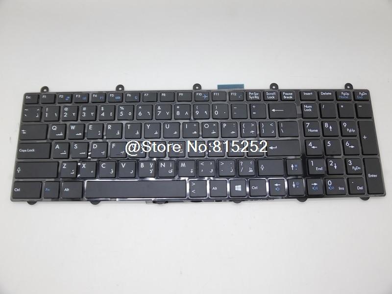 Laptop Keyboard for MSI GE60 2PE 2PF 2PG 2PL 2QD 2QE 2QL black AR Arabic BE Belgium CZ Czech HB Hebrew IT Italian KR Korean laptop keyboard for acer silver without frame arabic ar v 121646cs2 ar aezqsq00110