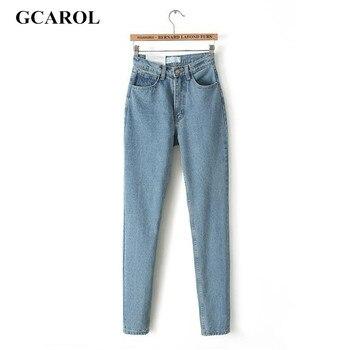 Классические женские джинсы с высокой талией GCAROL, винтажные узкие джинсы-карандаш в европейском стиле, джинсовые штаны высокого качества д...
