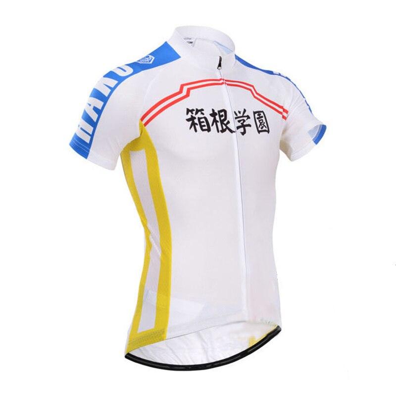 Yowamushi Pedal Men's Pro Team HAKOGAKU Breathable Short Cycling Jersey camisas de ciclismo Roupa Ropa De Ciclismo Hombre