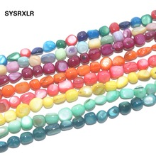 Free Shipping 19 Color 5-8 MM Gravel Natural Shell  Dye Color Beads For Jewelry Making Stone Straight Hole DIY Bracelet Necklace недорого