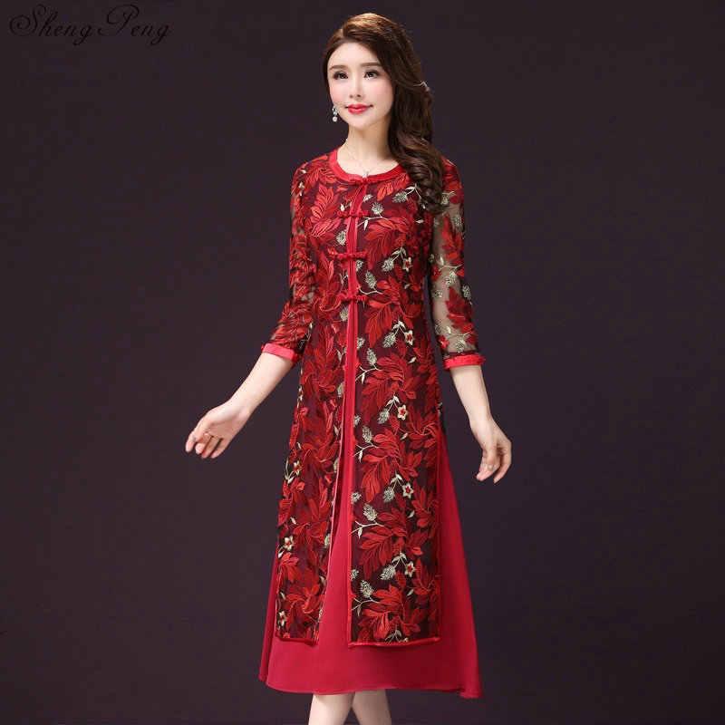 eda55ab36b6 Vietnam ao dai Chinese traditional dress chinese dress qipao long Chinese  cheongsam dress robe chinoise modern