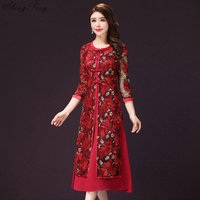 Vietnam ao dai Chinese traditional dress chinese dress qipao long Chinese cheongsam dress robe chinoise modern cheongsam CC677