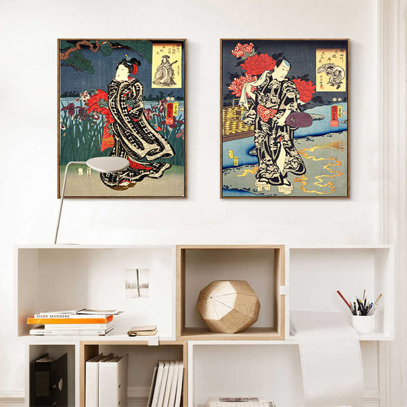 Newbility Japan Style Canvas Painting Wall Picture Home Decor Traditional Japanese Landscape Poster Canvas Wall Art Prints Cafe