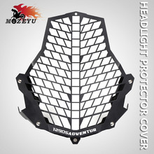 Motorcycle Accessories Headlight Head Lamp Light Grille Guard Cover Protector For KTM 1290 Super Adventure 2015-2016 1290 Adv for ktm 1190r 1190 adventure 2013 2018 2017 2016 motorcycle accessories headlight head lamp light grille guard cover protector