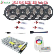 30M 5050 RGB LED Strip Waterproof Diode Tape Light 20M 15M 10M 25M +2.4G RF RGB Controller Amplifier DC12V Power Supply Full Kit