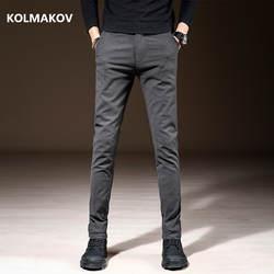 2019 Новое поступление весна осень брюки высокого качества smart повседневные мужские брюки, узкие брюки мужские, мужские тонкие брюки K063