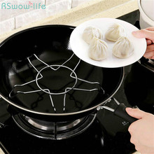 Thickened Stainless Steel Multi-Angle Steamed Shelf Water-Proof Household Kitchen Multi-Functional Pot Vegetable