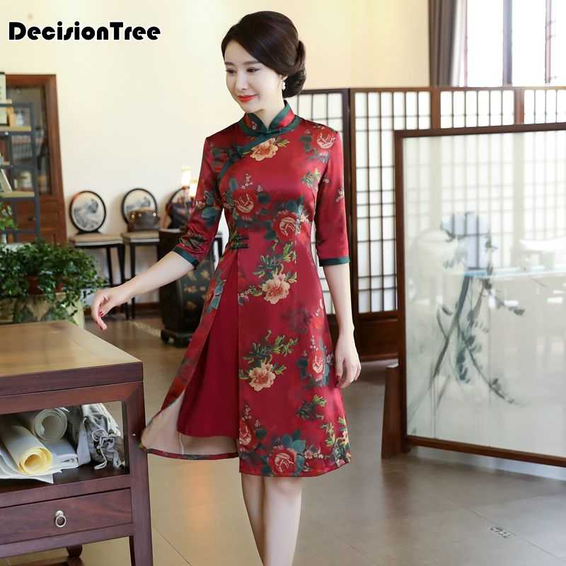 a00b369ec ... 2019 new chinese traditional dress long sleeve red black cheongsam  traditional chinese dresses for women sex ...