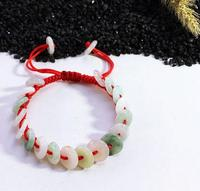 Customizable Parent Child Paragraph Style Red Rope Jade Jade Peace Clasp Style Bracelet Baby Jade Bracelet