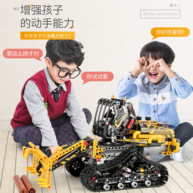 Motor Function APP Remote Control Technic Car Compatible With 42094 Tracked Loader Set Kids Building Blocks