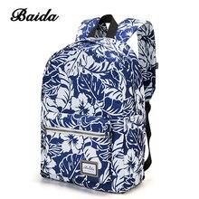 modne plecak turystyczny kwiatowym