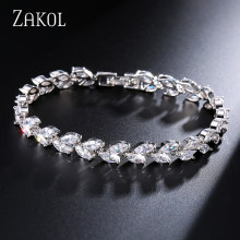 ZAKOL Trendy Bride Jewelry White Color Leaf Charm Cubic Zirconia Bracelet & Bangles Clear CZ Crystal Bangles For Women FSBP061(China)