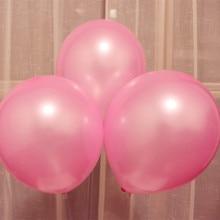 air ball 100pcs/lot pink latex balloon 1.5g 10inch adult decorations wedding ballons birthday balloons for boys anniversaire