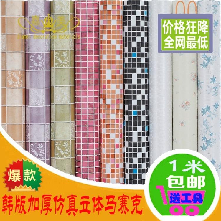 Mosaic thick pvc self adhesive wallpaper kitchen wallpaper for Self adhesive bathroom wallpaper