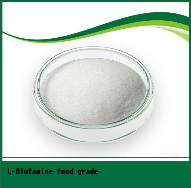 1kg   L- glutamine food grade  l glutamine  99% purity 1kg food grade l alanine 99% l alanine