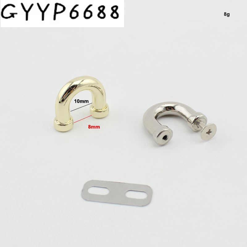 10pcs 50pcs 8mm 4 COLORS Hardware Accessories bridge connector metals  hanger u ring for DIY bags 0ec99216c2e07