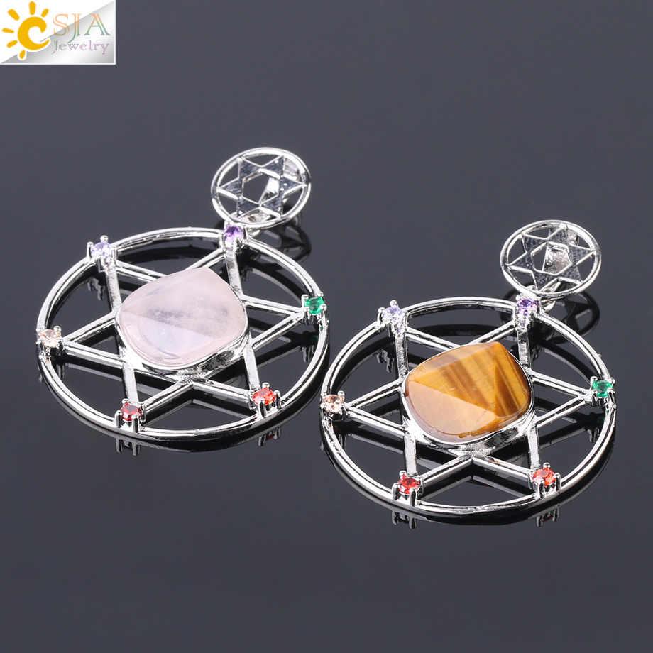 CSJA หินธรรมชาติใหม่ Hexagram จี้สร้อยคอจิตวิญญาณ Star of David Healing Chakra ลูกปัดแฟชั่นเครื่องประดับสำหรับผู้หญิงผู้ชาย F813
