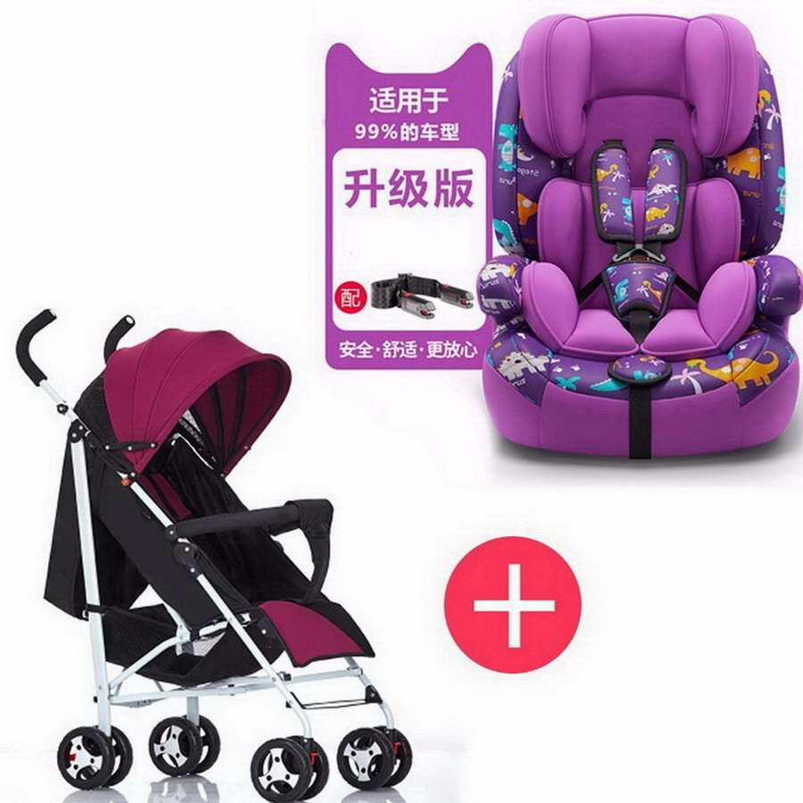 Child safety seat car with baby simple portable increase seat 9 months-12 years old chair and trolley combination SY-YZ210-4 sweet years sy 6285l 12