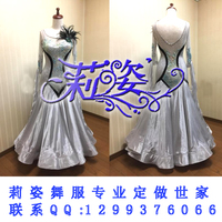 2017 NEW Ballroom Competition Dance Dress Modern Waltz Tango